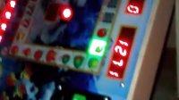 视频: 玩老虎机!
