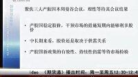 视频: 嘉峪关定西陇南股指期货开户QQ1309882818费用最低