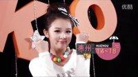 ★pinkopie★天气女孩 20120308 candy
