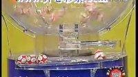 视频: 2-14开心彩票平台福利彩票双色球2012017开奖结果视频直播