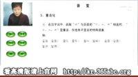 哪里可以下载韩语入门视频 哪个网站的韩语学习视频下载更好-365韩语视频下载