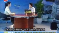 专访县质量技术监督局局长张勇