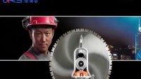 视频: 瑞典HUSQVARNA富世华破拆设备http:www.chinajyzb.com.cn