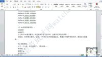 Linux高级程序设计_05.02文件类型及文件模式_守望者watchmen.cn