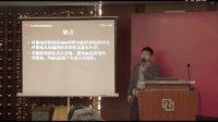 2012北京天地行——杜增强Flash移动开发优化技巧