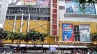 揭秘广州沙河,富丽,南城,金马,北城,益民服装批发市场_01 高清