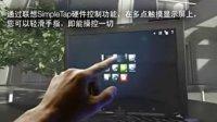 联想sl笔记本性能测评 键盘防水吗 玩游戏怎么样 郑州thinkpad售后维修站