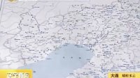 降雪对辽宁省土壤墒情影响不大 120223 辽宁新闻