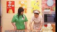 面香园 第83期 (粗粮盘香酥饼)