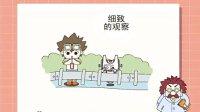 50活动的场面描写——开心作文网(www.kaixinzuowen.com)
