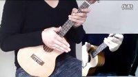 尤克里里弹唱(新手入门教程视频)