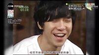 【百度李昇基贴吧】120210日本NEWS_ZERO采访报道李昇基cut(日文中字)