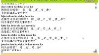 日语学习网站 免费日语学习网站 好的日语学习网站 日语在线学习网站-1