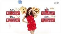 ★pinkopie★天气女孩 20120205 小米 新年