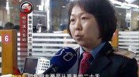 黑龙江新闻联播20131223春运火车票今天发售