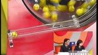 2-13福利彩票七乐彩2012016期开奖结果视频直播