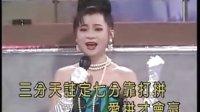 [美女舞台秀].你我她姐妹群星.-.[爱拼才会赢].MV.【双胞胎姐妹】