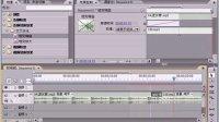 金鹰教程 (超清版)Premiere CS3 80.设置切换效果