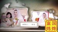 婚礼预告片婚礼片头mv婚礼策划婚庆视频震撼【AE001光影幻动】