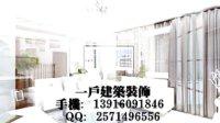 上海效果图制作公司 上海效果图设计制作工作室 景观效果图 工程施工效果图图纸 室内效果图 建筑效果图