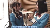[萌女兒字幕組]NMB48 げいにん!!2 D4 特典映像 突撃「げいにん!!2」撮影編