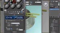 10天学会3dsMaxVray室内效果图设计--V-Ray陶瓷材质-2