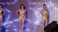 2012国际旅游小姐大赛茂名赛区总决赛-泳装展示视频