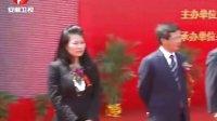 苏滁现代产业园开工奠基 120428 安徽新闻联播