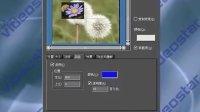 EDIUS 6视频教程:拖尾画中画
