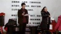 视频: 成都友谊QQ总群团拜会