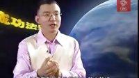 陈安之演讲:创业成功的36条法则