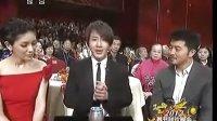 2012春晚 刘谦魔术破解攻略-1