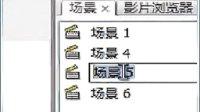 墨翰老师Flash运行环境40节-37[www.haocm.com]