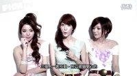 男人帮 FHM 2011 六月號 Cover Girl 甜心三合一--Dream Girls