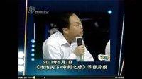 视频: http:v.youku.comv_showid_XMzUxNDk0OTk2.html