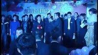 2012年《龙腾盛世 红堪六载》吉林省红堪娱乐事业集团五店同庆晚会三(3)