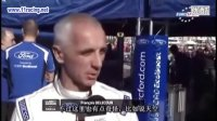 2012WRC第1站蒙特卡罗day4精华(中文字幕)