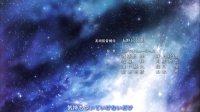 0404 银河机攻战队 ED