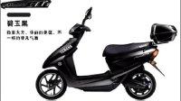 2012最新款雅玛哈电动车 http:shop.ebdoor.comShops2841172