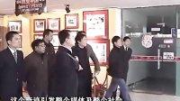视频: 中华生活网2011最新发展历程举行天地赵会娟QQ:1103876992