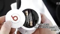 魔声耳机beats by dr dre studio和新款pro测评