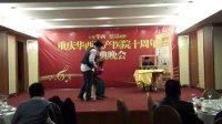 重庆华西妇产医院十周年庆典——小品《二胎诞生》