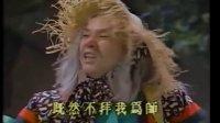 潘迎紫孟飞绝版经典《灵山神箭》完整版高清全集第1集-02
