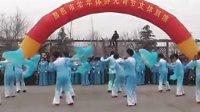 视频: 潍坊市老年体协第五套健身秧歌-山东昌邑-兆麟音视频制作-QQ744568997