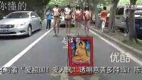 【�D】美女��真[拍客]深圳寺院�@�F最牛�S愿�F四美女穿火辣比基