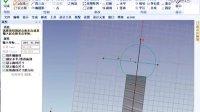 CAXA实体设计2009行业应用实践:蜗轮蜗杆