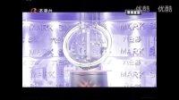 视频: 香港六合彩149期开奖结果150期在线查看马会资料