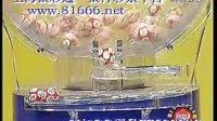 视频: 中国福利彩票银彩通平台双色球开奖结果第2012008期开奖号码视频直播