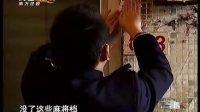 一线特攻:番禺南村-麻将一条街被连夜查封 20120203 今日一线