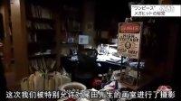 《今日特写》NHK知名访谈节目纪录片「ONE PIECE」超人气的秘密
